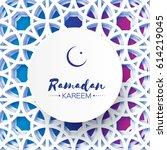 origami ramadan kareem greeting ... | Shutterstock .eps vector #614219045