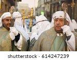 enna  sicily  italy   march 25  ... | Shutterstock . vector #614247239