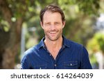 close up portrait of cool guy... | Shutterstock . vector #614264039