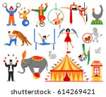 circus performers artists... | Shutterstock .eps vector #614269421