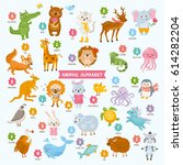 cute colorful children zoo a z... | Shutterstock .eps vector #614282204