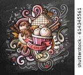 ice cream art cartoon vector... | Shutterstock .eps vector #614345561