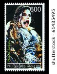 russia   circa 2005  a postage... | Shutterstock . vector #61435495