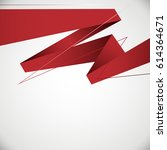 red ribbon background | Shutterstock .eps vector #614364671