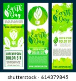 save earth banners with green... | Shutterstock .eps vector #614379845