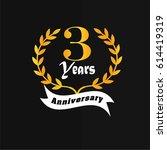 3 years anniversary.vector... | Shutterstock .eps vector #614419319
