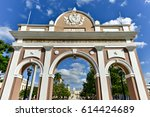 the arch of triumph in jose... | Shutterstock . vector #614424689