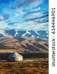 yurt at the silk  way road in... | Shutterstock . vector #614446901