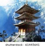 buddhist zen temple | Shutterstock . vector #61445641