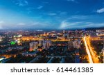 almaty   panoramic aerial view | Shutterstock . vector #614461385