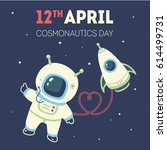 vector cosmonautics day... | Shutterstock .eps vector #614499731