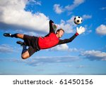 Male football - stock photo