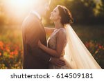 sunshine portrait of happy... | Shutterstock . vector #614509181