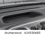 car compartment on the top of... | Shutterstock . vector #614530685