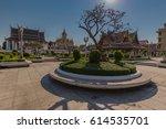 wat ratchanatdaram a beautiful... | Shutterstock . vector #614535701