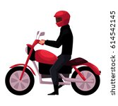 motorcycle  motorbike rider...   Shutterstock .eps vector #614542145