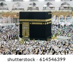 mecca  saudi arabia  march 18... | Shutterstock . vector #614546399