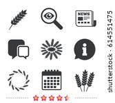 agricultural icons. gluten free ... | Shutterstock .eps vector #614551475
