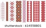 set of  traditional ukrainian... | Shutterstock .eps vector #614558801