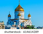 closeup view of moscow... | Shutterstock . vector #614614289