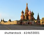 awesome view of st. basil's... | Shutterstock . vector #614653001