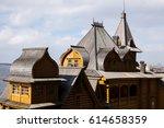 complex city of craftsmen on... | Shutterstock . vector #614658359