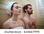 pleased woman enjoying time in...   Shutterstock . vector #614667995