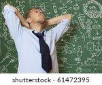 crazy inventor. photo... | Shutterstock . vector #61472395
