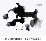 background with ink stains. ink ... | Shutterstock .eps vector #614741594