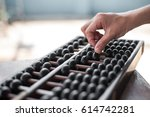 hand accounting with old abacus ... | Shutterstock . vector #614742281