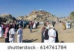 mecca  saudi arabia   jan 29 ... | Shutterstock . vector #614761784