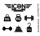 weight icon   Shutterstock .eps vector #614782775