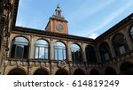 The Archiginnasio of Bologna is one of the most important buildings in the city of Bologna; once the main building of the University of Bologna, it currently houses the Archiginnasio Municipal Library