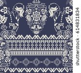 two colors damask pattern.... | Shutterstock .eps vector #614831834