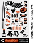 woodcut style of japanese... | Shutterstock .eps vector #614839595