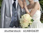 bridal image  splendid and... | Shutterstock . vector #614843639