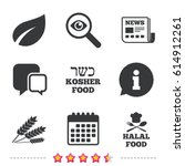 natural food icons. halal and... | Shutterstock .eps vector #614912261