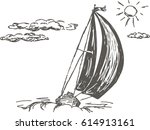 sailing yacht. vector. sketch | Shutterstock .eps vector #614913161