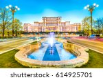 the palace of the parliament ... | Shutterstock . vector #614925701