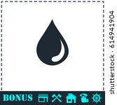 drop icon flat. simple... | Shutterstock . vector #614941904