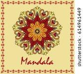 flower mandala. decorative...   Shutterstock .eps vector #614961449