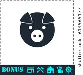 pig icon flat. simple... | Shutterstock . vector #614969177