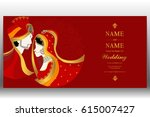 wedding invitation card... | Shutterstock .eps vector #615007427