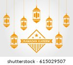 ramadan kareem. greeting card | Shutterstock .eps vector #615029507