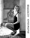 beautiful fashion girl photo ...   Shutterstock . vector #61505908