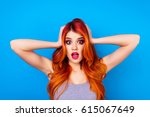 close up of attractive cute... | Shutterstock . vector #615067649