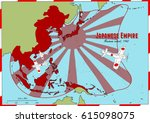 hand drawn map of japanese... | Shutterstock . vector #615098075
