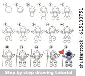 kid game to develop drawing... | Shutterstock .eps vector #615133751