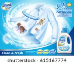 stain remover ad  with water... | Shutterstock .eps vector #615167774
