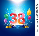 38th anniversary with balloon ... | Shutterstock .eps vector #615183824